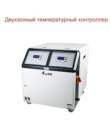 Двухзонный температурный контроллер для термполаставтомата (ТПА)