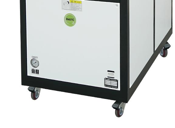 02 – оснащена реле тока, защитой двигателя и другими защитными устройствами для обеспечения безопасной работы.